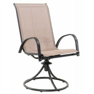 Marbella Swivel Chair